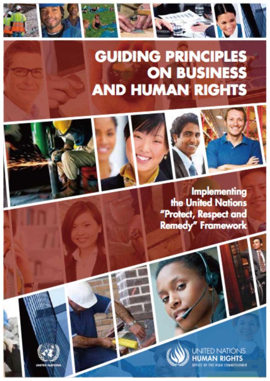 「国連ビジネスと人権に関する指導原則」表紙